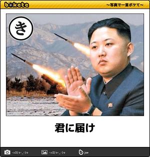 朝鮮日報 - ライブドアニュース