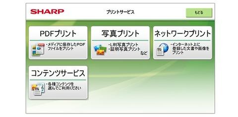 step2_pic01
