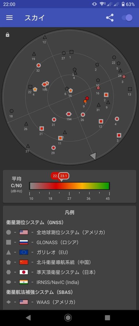Screenshot_20201018-220044