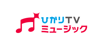 logo_hikaritv_music