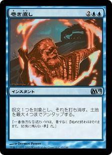 280222_jp