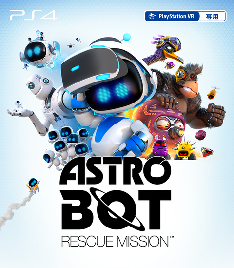 astro-bot-mainv-ver2-sp