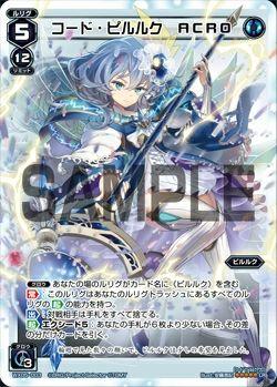 WX05-003-1