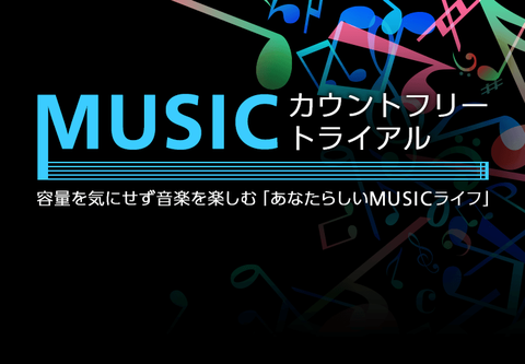 music_main_sp