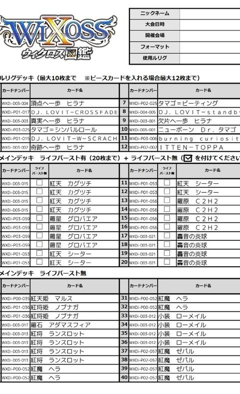 Screenshot_20210504-202258_1