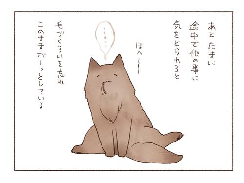 20190608-2-4