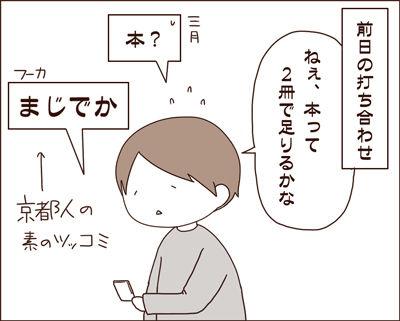 20151104-4-4