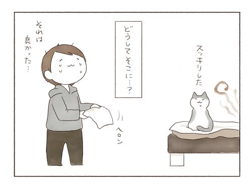 20190514-4