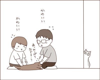 20160724-8
