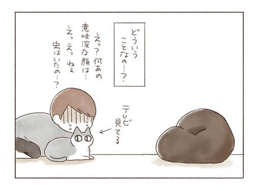 20190806-7