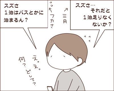 20151104-2-2