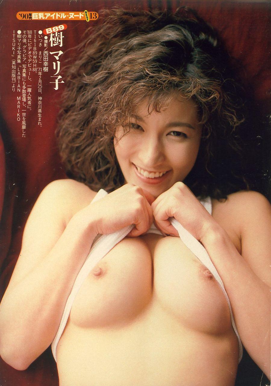 【悲報】高崎聖子ことたかしょーの乳首、陥没していた [無断転載禁止]©2ch.net [205643787]->画像>124枚