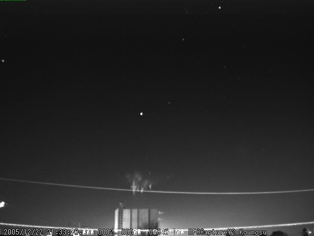12月22日出現のスプライト