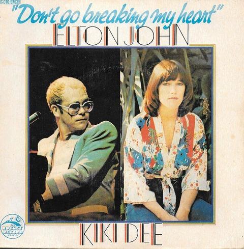 Elton John(エルトン・ジョン)の名曲、Don't Go Breaking My Heart (with Kiki Dee)) - 恋のデュエットが収録されたアルバム