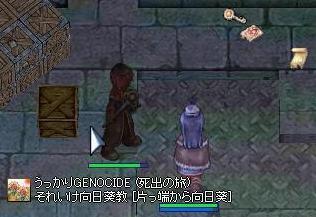 ひまわりの石像