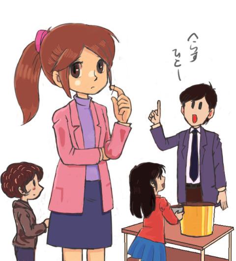 大好き!ヨーコ先生 第7回 給食を完食できるさらなる秘密