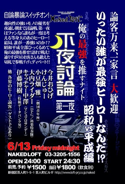 2014-05-30-17-55-40