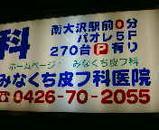 20040630072114.jpg
