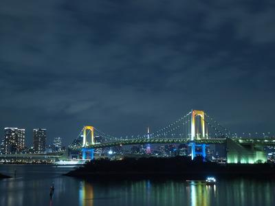 Rainbow×Rainbow!