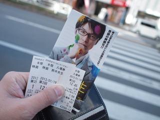 鈴木先生っ。
