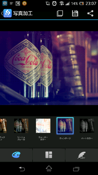 Screenshot_2014-09-01-23-07-38