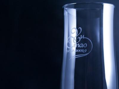 Yu Emaoのグラス。