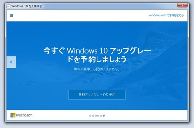 windows10shinpai