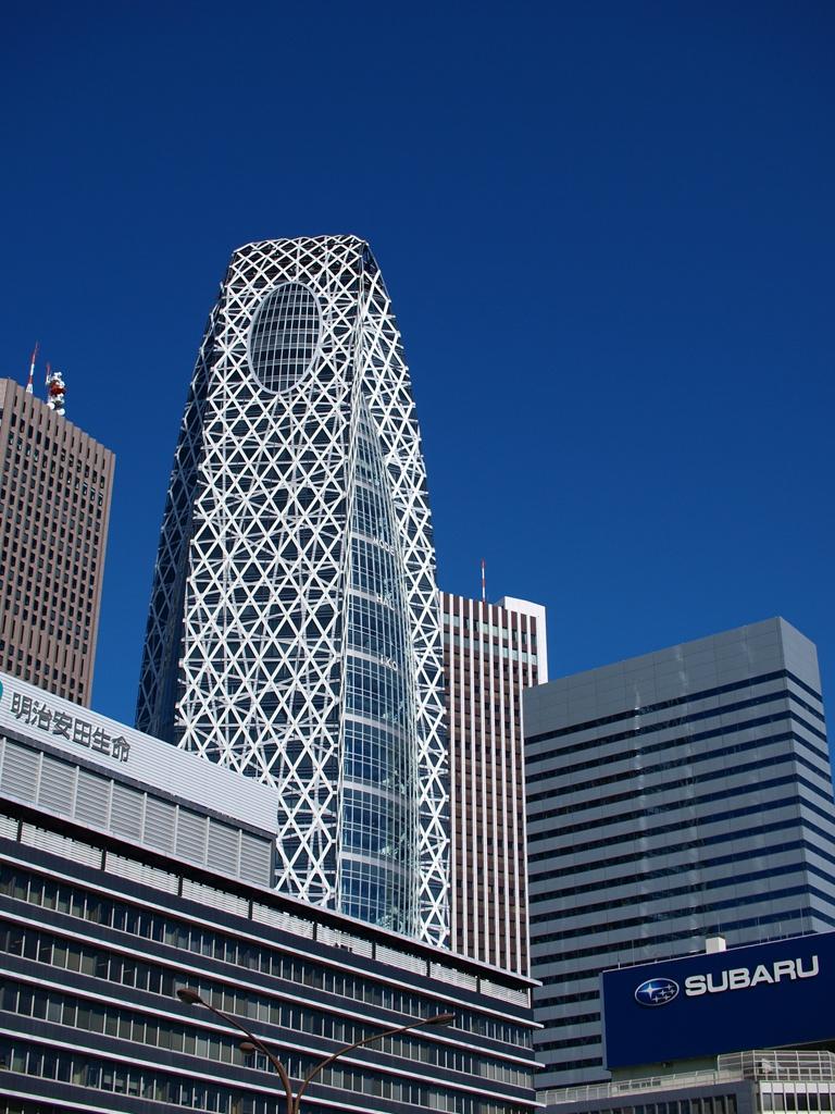 コクーンタワー。