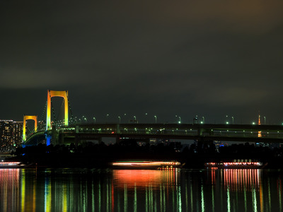 Rainbow Bridge1