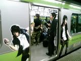 亀ちゃん電車