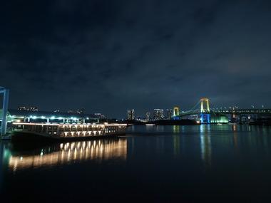 Rainbow Bridge & Ship