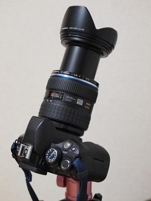ZD ED12-60mm F2.8-4.0 SWD