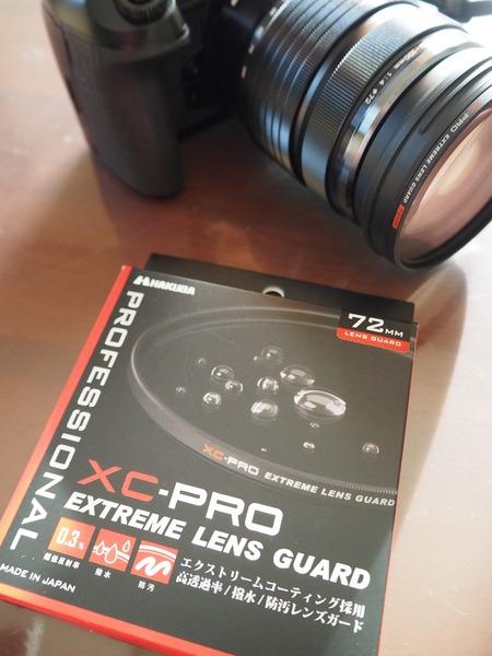 PC020043_R
