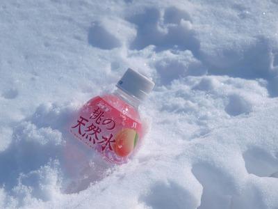 桃の天然水!