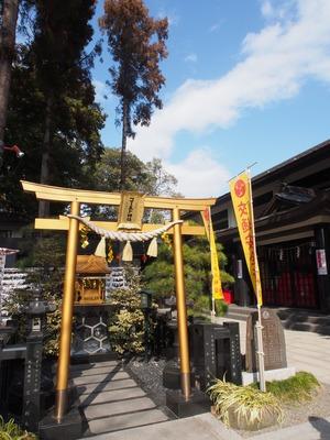 ゴールド神社。
