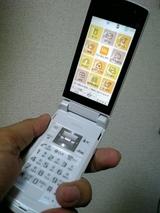 98714079.jpg