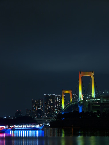 Rainbow Bridge2