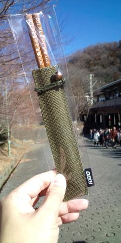 オリジナルMy箸。