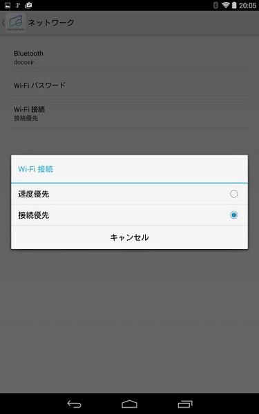 Screenshot_2015-04-08-20-05-35