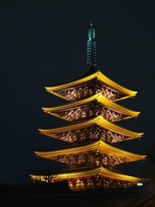 浅草寺の塔。