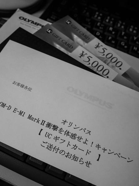 6L268159_rm