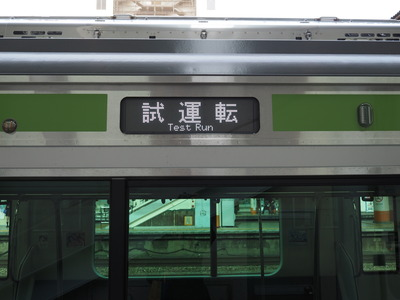 EM061202