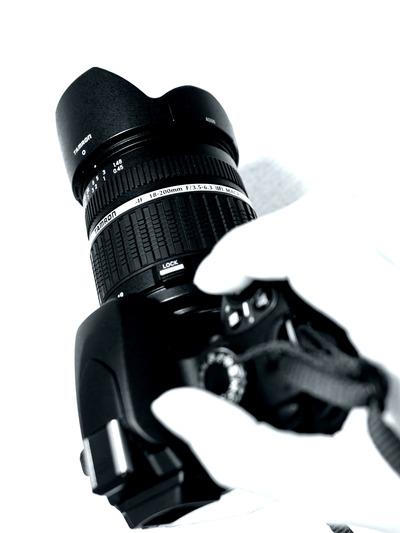 D40+18-200mm