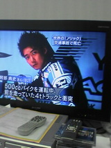e88043d0.jpg