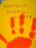 04-06-17_21-24.jpg