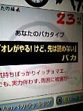 04-12-19_16-01~00.jpg