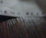 082a7a47.jpg