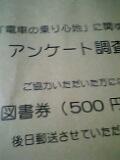 05-03-10_22-59.jpg