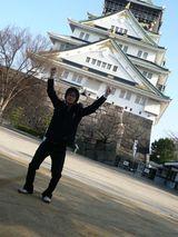 いさと大阪城2