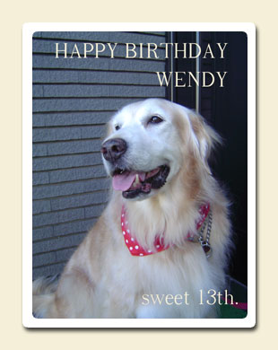 20071012_HAPPY_BIRTHDAY_WENDY_1